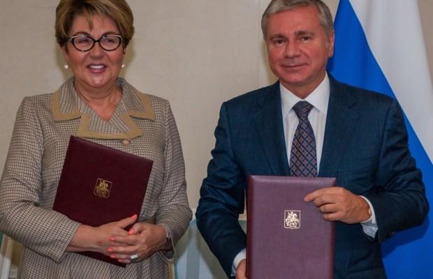 Правительство Москвы и Россотрудничество подписали соглашение о взаимодействии