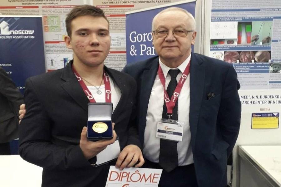 Школьник из Заполярья стал победителем выставки International Exhibition of Inventions of Geneva