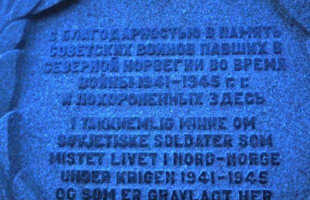 В Норвегии прошла церемония забора земли с воинского захоронения, в рамках военно-патриотической акции «Дорога Памяти»