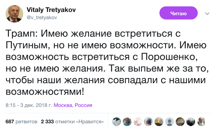 Виталий Третьяков о современной политике, Мавзолее Ленина и общении в соцсетях