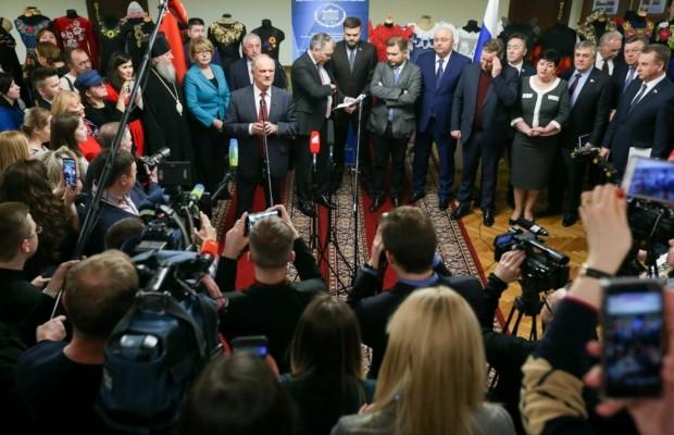 Открылась выставка, посвященная молодежи Союзного государства России и Беларуси