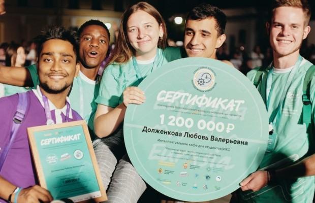 На «Евразии Global» определены финалисты грантового конкурса Росмолодежи