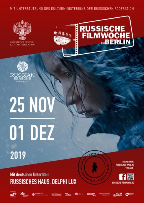 Неделя российского кино стартовала в Берлине