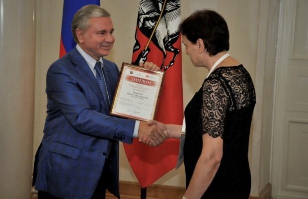 Международный Пушкинский конкурс чествует учителей-лауреатов