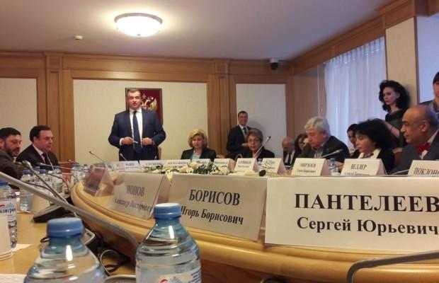 Вопросы защиты прав российских соотечественников обсудили в Госдуме