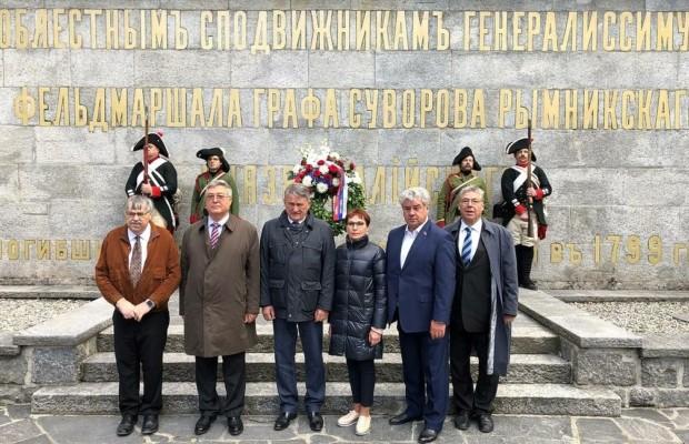 Парламентарии России и Швейцарии почтили в Андерматте память сподвижников Суворова