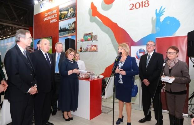 Год музыки Россия-Австрия 2018 стартовал в Вене