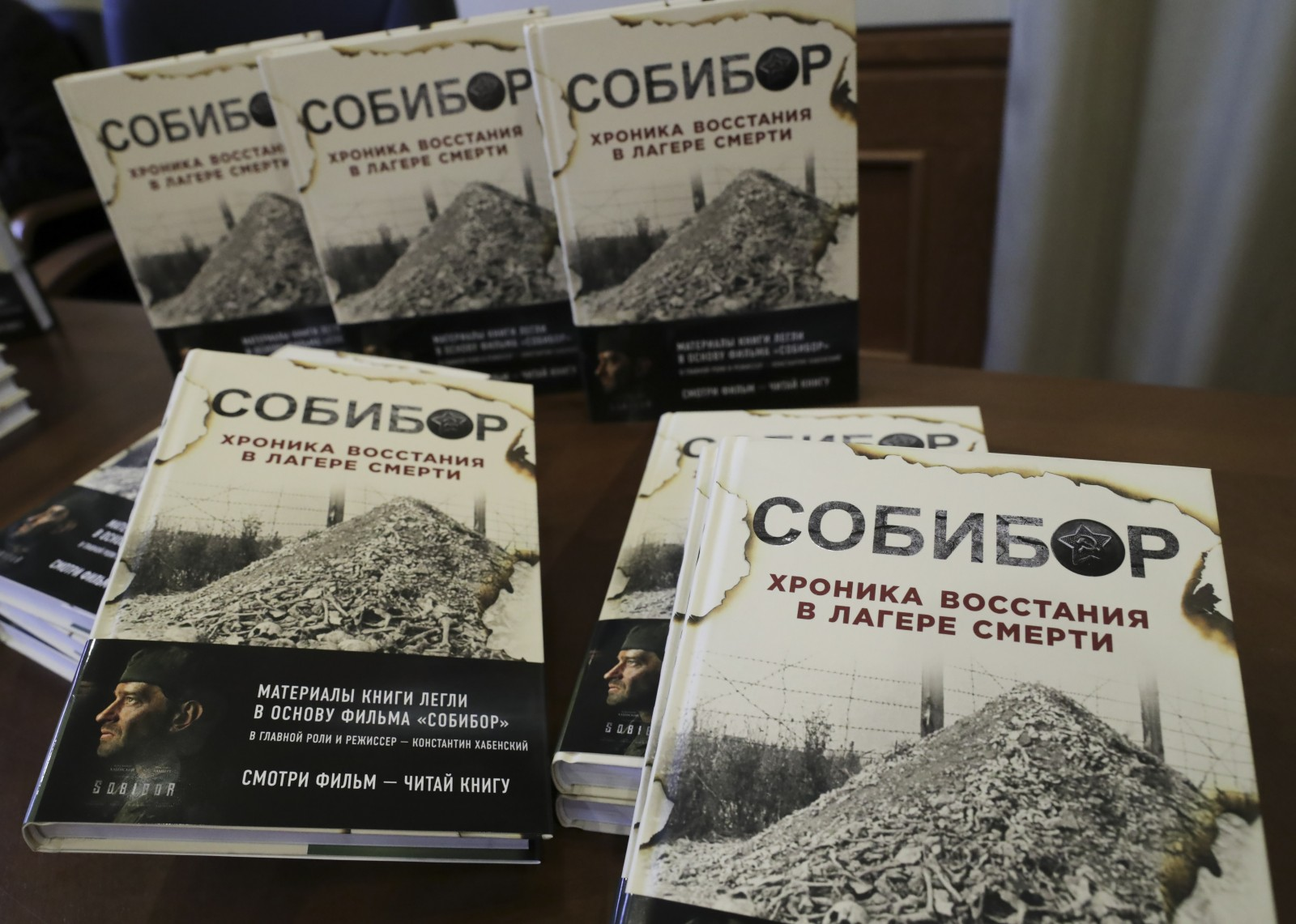 В Женеве прошла фотовыставка, посвященная 75-летию восстания в концлагере «Собибор»