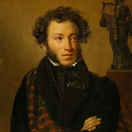 Международная научно-практическая конференция «XXIХ  Пушкинские чтения»