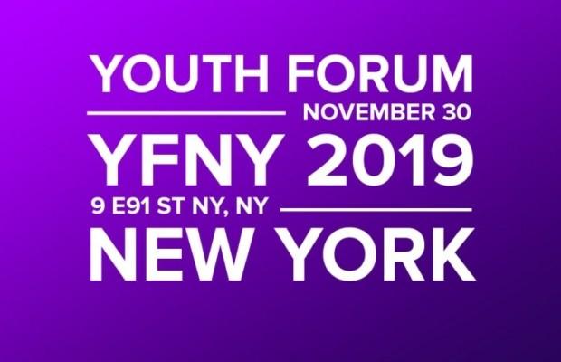 Молодежный форум «Будущее российско-американской молодежи в США»