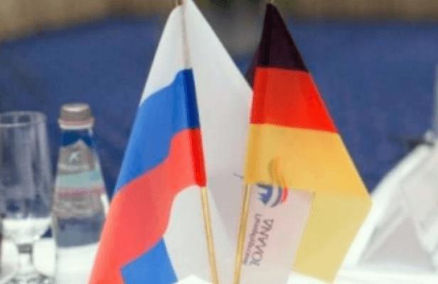 В Бонне открылся XVIII Форум «Петербургский диалог»
