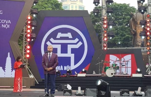 Вьетнам радушно принял Дни Москвы