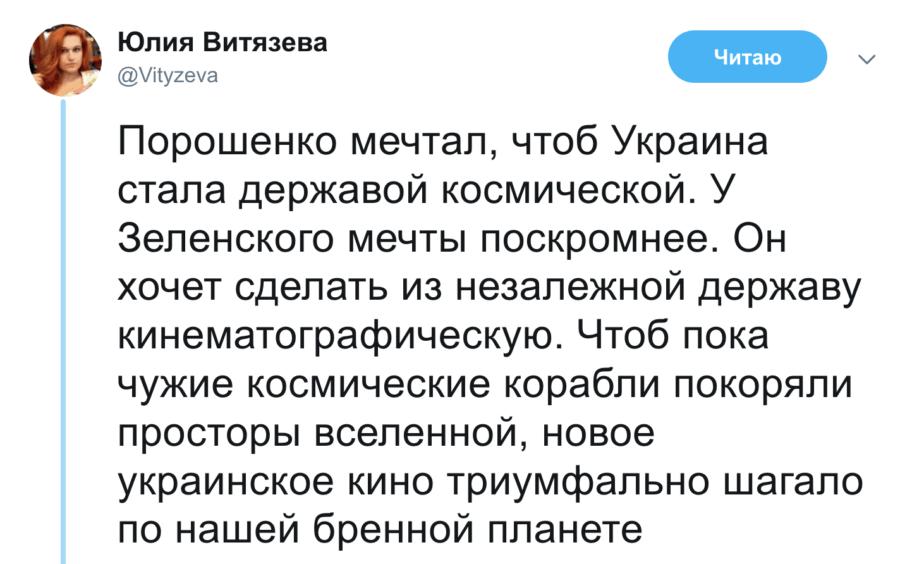 Юлия Витязева - о московской прописке, освобождении Вышинского и всадницах Апокалипсиса!