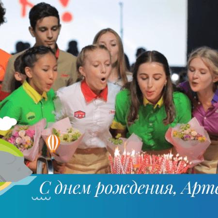 Открыт набор на международную смену по русскому языку в «Артеке»