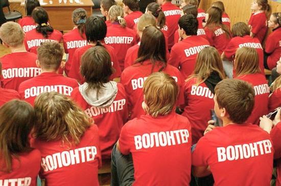 «Школа волонтеров наследия» стартовала в Москве