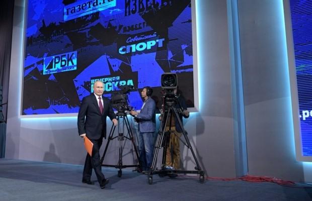 Большая пресс-конференция президента России пройдет в Москве 19 декабря 2019 года