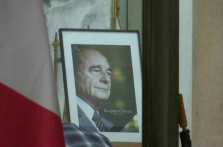 Франция прощается с Жаком Шираком