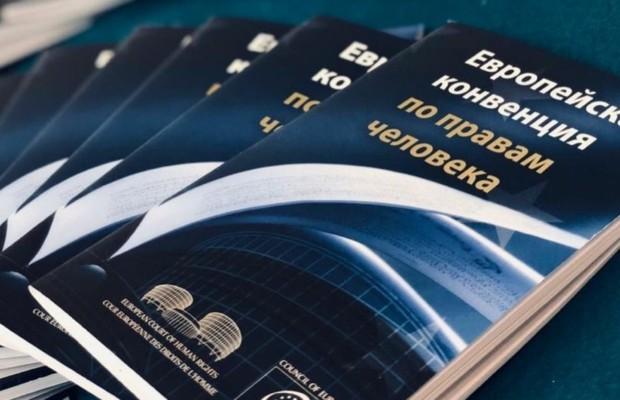 Модель «ЕСПЧ - 2019» торжественно открылась в МГИМО