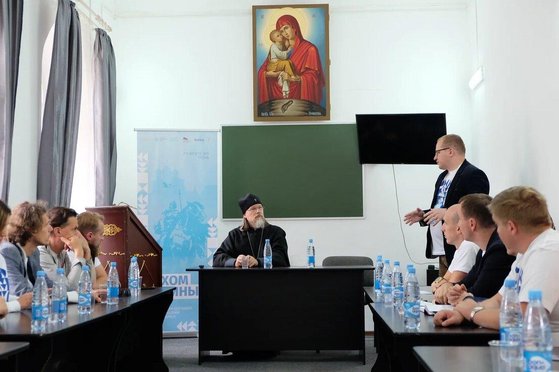 В Рязанской области состоялся молодежный форум «Духом едины»