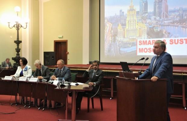 В ТПП РФ прошло расширенное заседание Генерального совета Всемирной федерации торговых палат