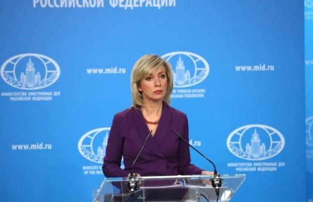 Мария Захарова: Лондон взял очередную высоту антироссийской политики