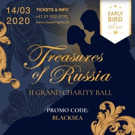Приглашаем вас на Большой Благотворительный Бал «Сокровища России» в отеле «Beau-Rivage Palace»