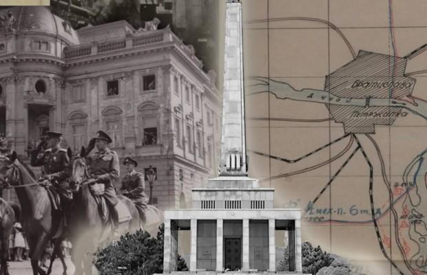 На сайте Минобороны были опубликованы документы к 75-летию освобождения Братиславы