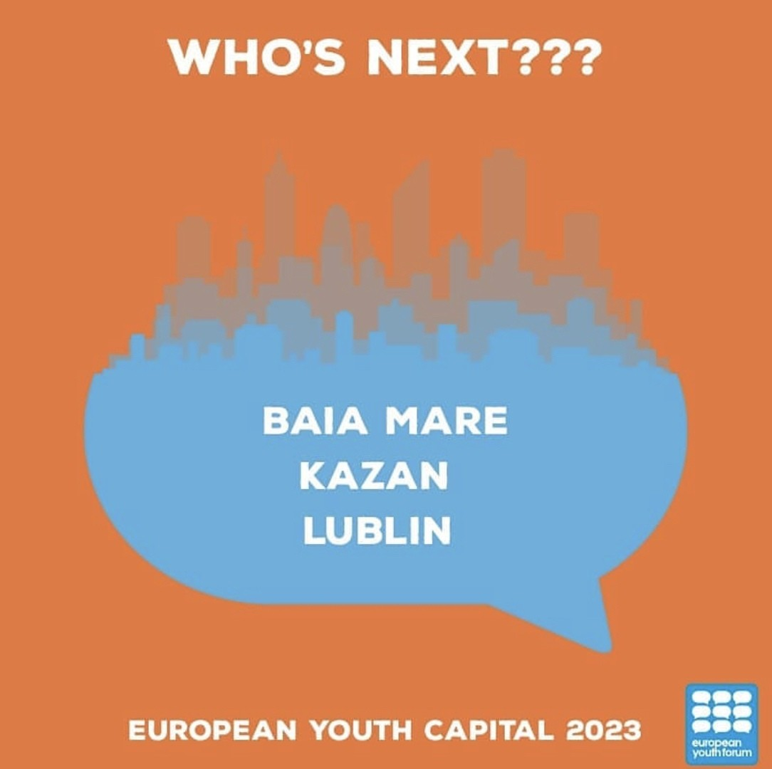 Казань вошла в шорт-лист кандидатов на звание Европейской молодежной столицы 2023