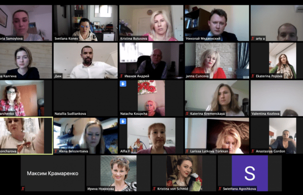 Видеоконференция международных координаторов движения «Бессмертный полк»
