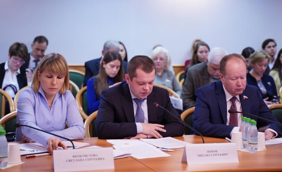 В Комитете Госдумы по делам СНГ и связям с соотечественниками состоялись парламентские слушания