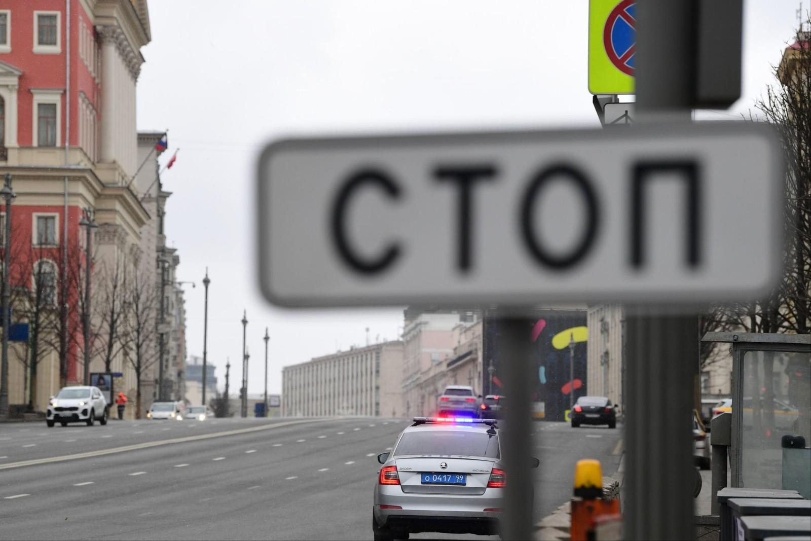 Власти Москвы отменили марш 7 ноября