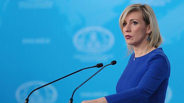 Захарова призвала россиян за рубежом уважать свою страну и народ