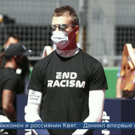 Даниил Квят объяснил, почему не встал на колено в знак борьбы с расизмом перед стартом гонки в «Формуле-1»
