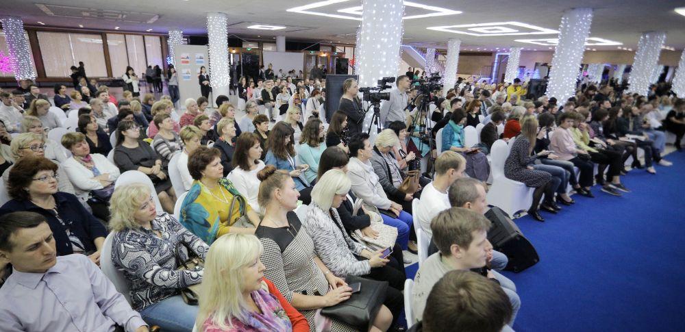 XX Форум молодых писателей России, стран СНГ и зарубежья