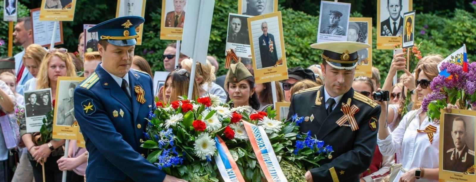 Соотечественники за рубежом ведут подготовку к празднованию 75-летия Победы