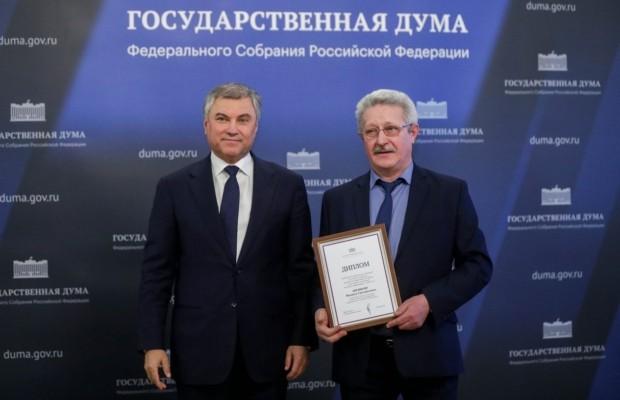 В Государственной Думе наградили парламентских журналистов