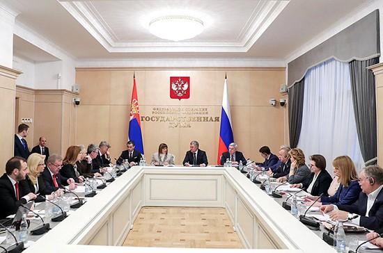 Создать Институт исторической памяти призвал спикер Госдумы Вячеслав Володин