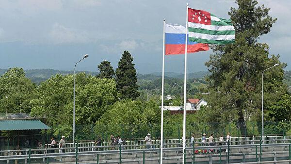 Россия открыла границу с Абхазией