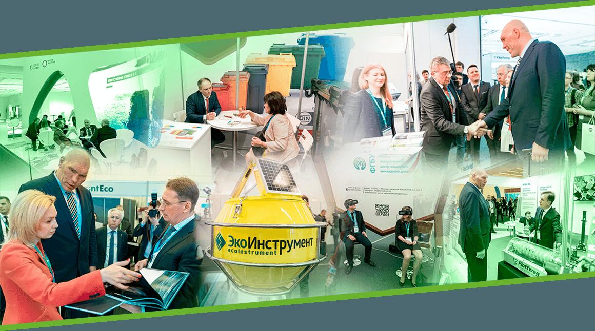 XI Международный форум «Экология» состоится в Москве 30-31 марта