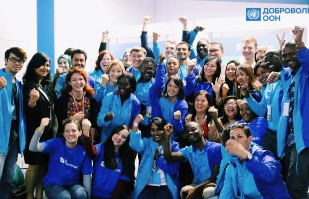 Программа добровольцев ООН празднует свой 50-летний юбилей
