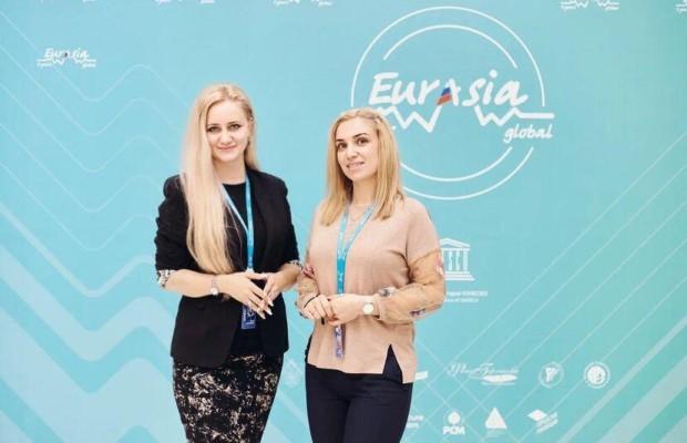 На Пятом юбилейном Международном молодежном форуме «Евразия Global» проект Блог-тур «Не такая Россия» поддержала Ассоциация журналистов и СМИ зарубежья