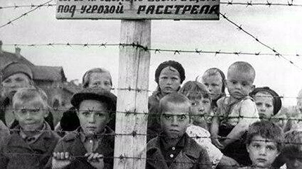Опубликованы архивные документы о преступлениях нацистов на территории Европы