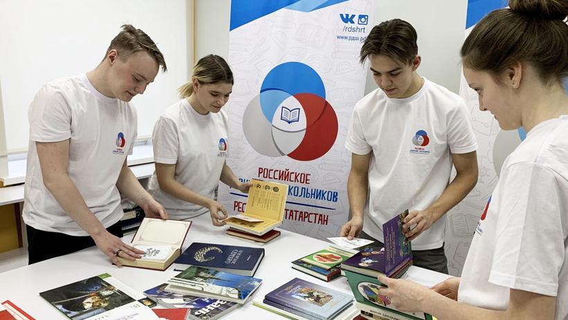 Школьники из России, Турции и Беларуси поделились друг с другом любимыми  книгами