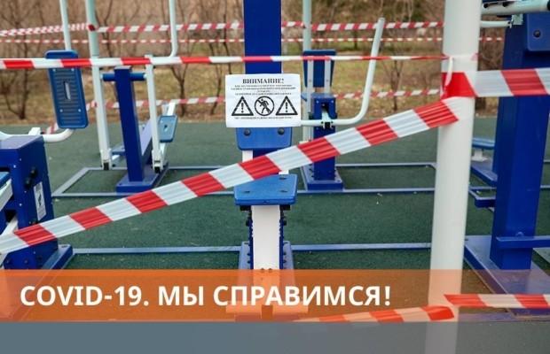 Российские регионы начинают постепенное ослабление режима самоизоляции и повышенной готовности