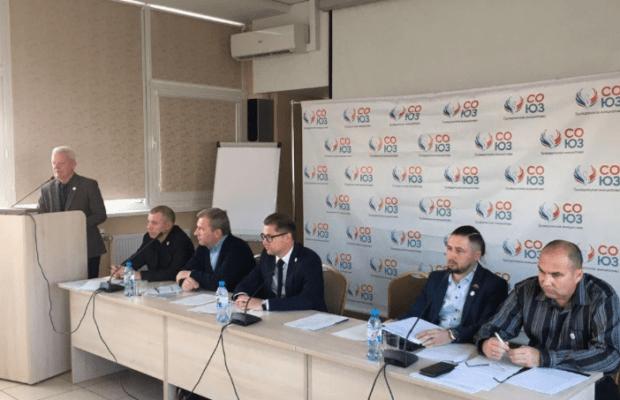 В Минске состоялось заседание организационного комитета по учреждению политической партии «Союз», выступающей за белорусско-российскую интеграцию