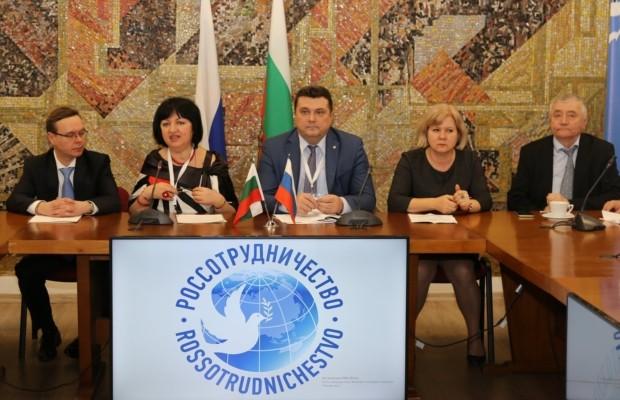В Софии журналисты обсудили российско-болгарские отношения в исторической перспективе