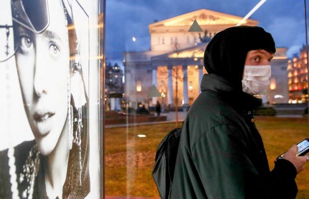 Учреждения культуры раскрыли данные о потерях по время пандемии