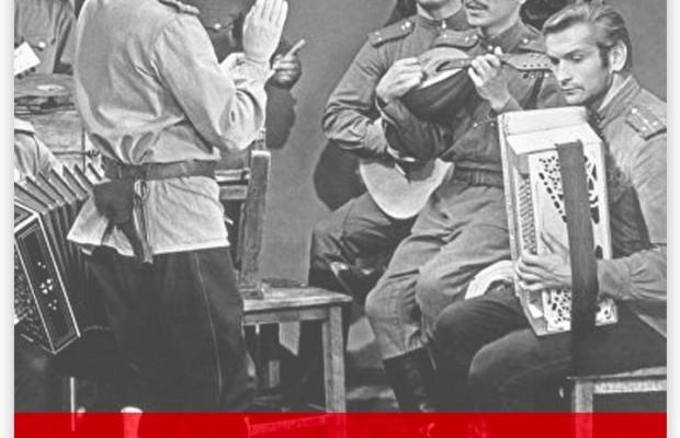 """Международная музыкальная акция-эстафета """"Великие песни Великой Победы"""""""