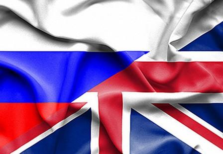 Открыт прием заявок на конференцию «Российско-Британские отношения сегодня и завтра»