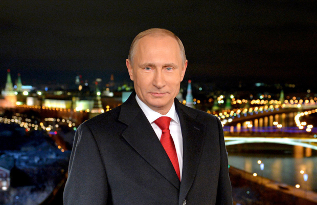 Путин в новогоднем обращении назвал Россию одной большой семьей